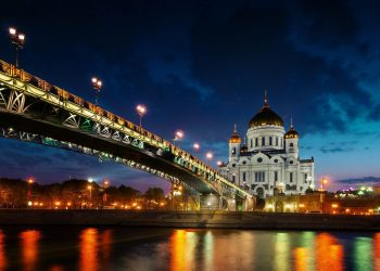 cropped-Moscow-Wallpapers-HQ